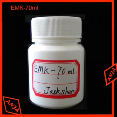 EMK-70ml plastic bottle
